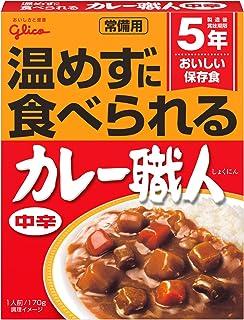 江崎グリコ 常備用カレー職人中辛 (常備用・非常食・保存食) 170g ×10個