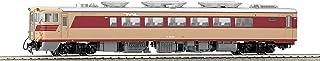 Kato 1-607 Ho Kiha 82 (japansk import)