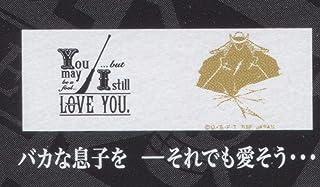 一番くじ ワンピース STORY-AGE B賞 名言ギフトグラス 白ひげ