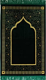 Modefa Prayer Rug - Thin Velvet Namaz Sajadah Janamaz Floral Daisy Arch (Green)