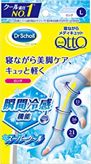 Dr. Scholl Japan New Medi Qtto Sleep Wearing Slimming Socks (L)
