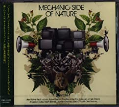 Machanic Side Of Nature(mixed by ALEX FLATNER)