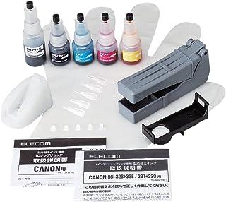 エレコム 詰め替えインク キャノン BCI-320321 BCI-325326対応 5色セット 1回分 リセッター付 THC-326321RSET1