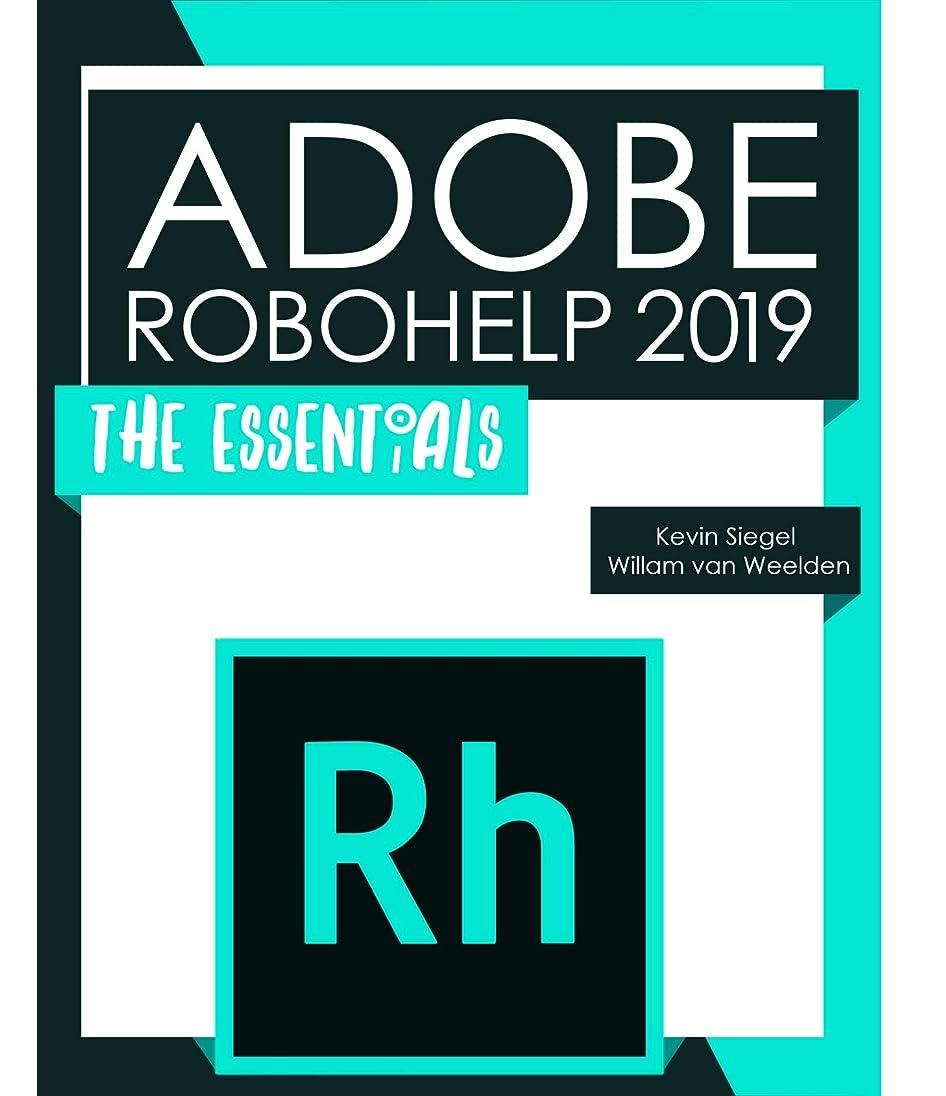 年齢おとこ達成Adobe RoboHelp 2019: The Essentials: (Supports RoboHelp version 2019.0.7) (English Edition)