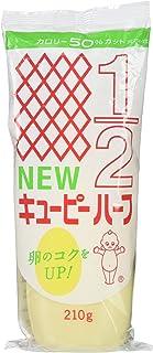 Kewpie (Japan) Japanese Mayonnaise 50% Lower In Calories, Small Tube, 7.4 oz.
