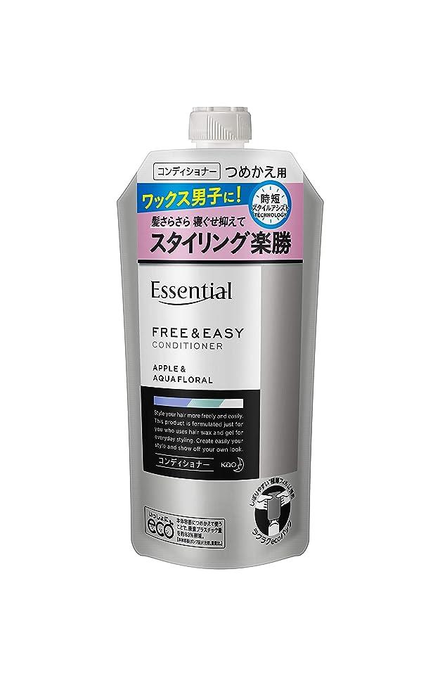 評決苦難藤色エッセンシャル フリー&イージー コンディショナー つめかえ用 300ml