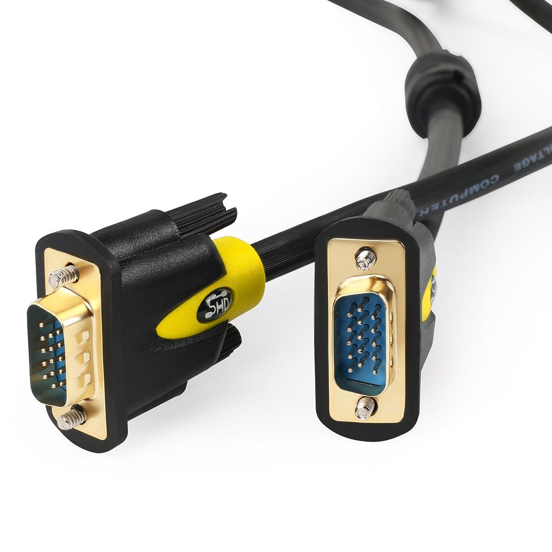 VGA Cable 3Feet,SHD VGA to VGA Monitor Cable HD15 SVGA for PC Laptop TV Porjector Black and Yellow Color