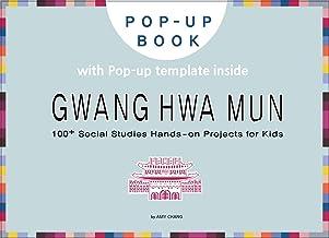 Gwanghwamun: DIY pop-up card making craft books for kids, Korean culture and travel, Korea traditional building (English E...