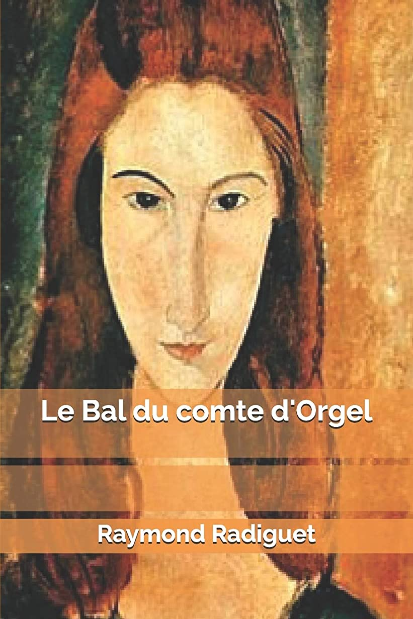 悲劇幸運な正午Le Bal du comte d'Orgel