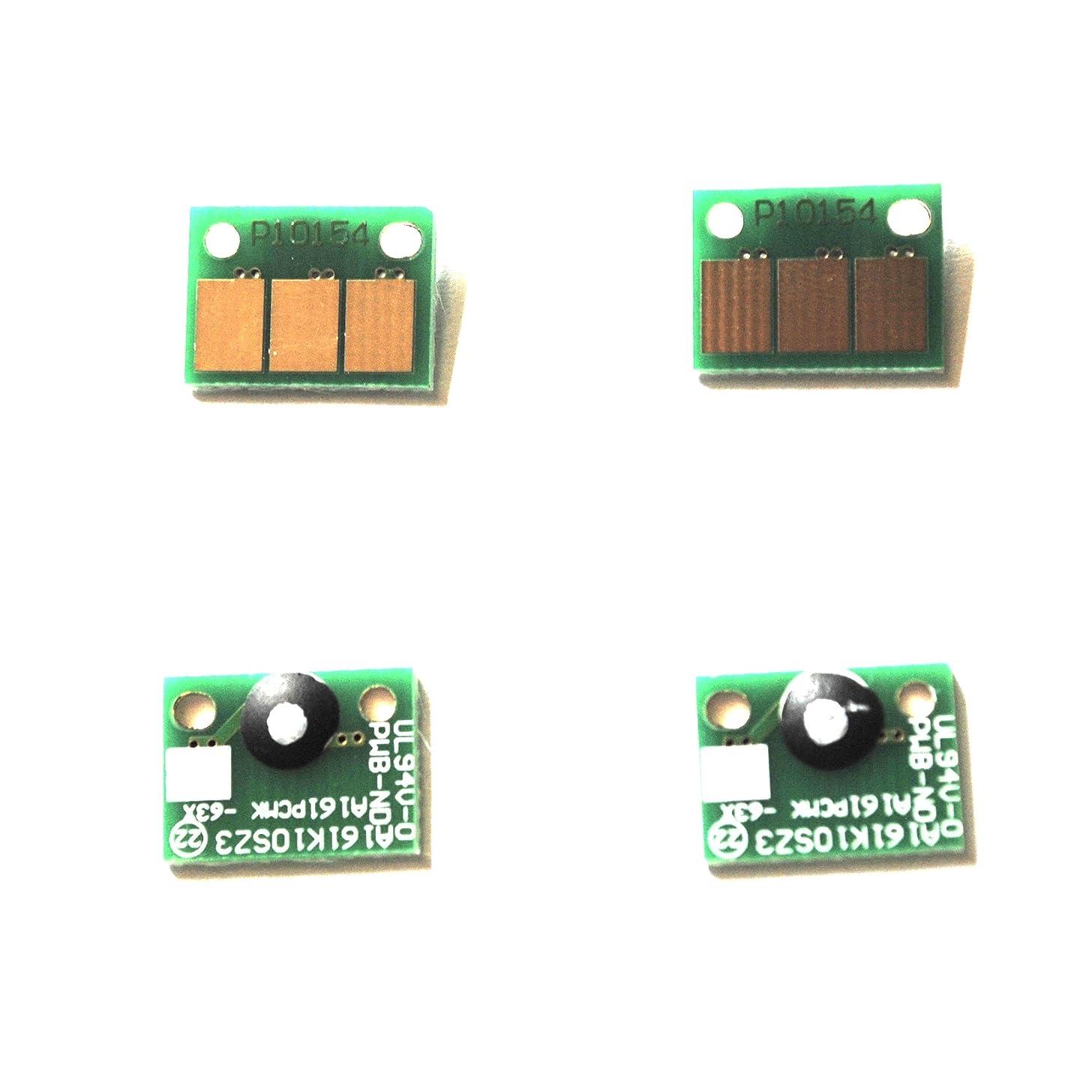 4x Drum Image Unit Chip for Konica Minolta Bizhub C258,C308,C368 (DR313/DR-313)