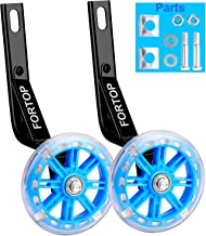 Bicycle Training Wheels Heavy Duty Rear with Stabilizers Mounted Kit for Kids Boy Girls..