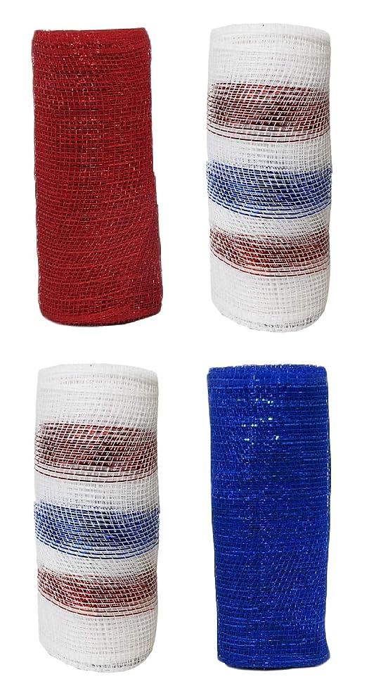 Set of 4 Decorative Patriotic Mesh Rolls! Metallic Red, White, Blue, Striped! 6