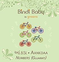 Bindi Baby Numbers (Gujarati): A Counting Book for Gujarati Kids