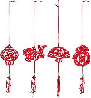 LIOOBO お正月 春祭り ペンダント 福 お掛物 飾り 新年 中華風 春節 お祭り 装飾 24個