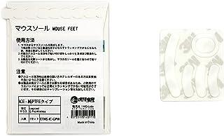 EsportsTiger マウスソール ICE G Pro Wireless用 1set【国内正規代理店取扱品】