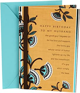 Hallmark Birthday Card for Husband (Brown and Blue Floral)