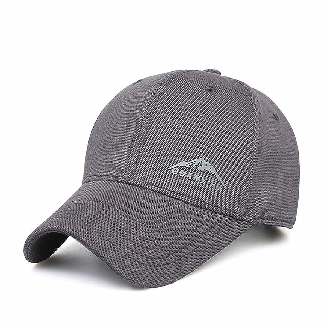 経験三香りキャップ 帽子 KIMEI メッシュキャップ メンズ レディース 大きいサイズ 帽子 綿 深め 通気性抜群 軽量 速乾 日よけ UVカット 紫外線対応 四季通用 野球帽 登山 ランニング ジョギング マラソン ゴルフ スポーツ アウトドア用 フリーサイズ 調整可能