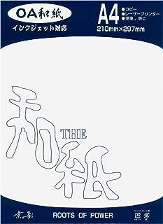 京の象 和紙 OA対応 厚口大礼紙 A4 白 50枚入 2-541