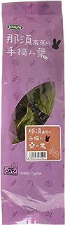 KAWAI C・A・T 那須高原の手摘み桑の葉