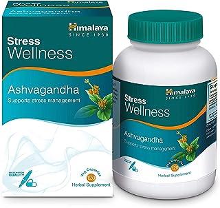 Himalaya Ashvagandha, Relieves Stress and Boosts Energy, Ashwagandha 120 Veg. Caps