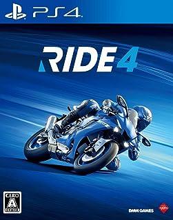 RIDE 4(ライド4)【予約特典】オリジナルステッカー & 限定DLC「JAPANESE BIKES PACK」 付 - PS4