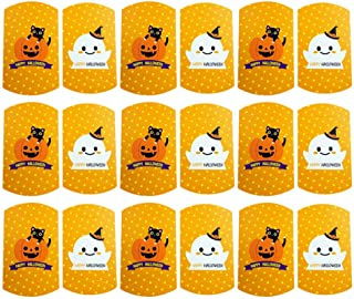Balacoo 30Pcs Halloween Popcorn Box Trick or Treat Paper Bags Halloween Candy Boxes Snacks Goodie Bag Halloween Party Favo...