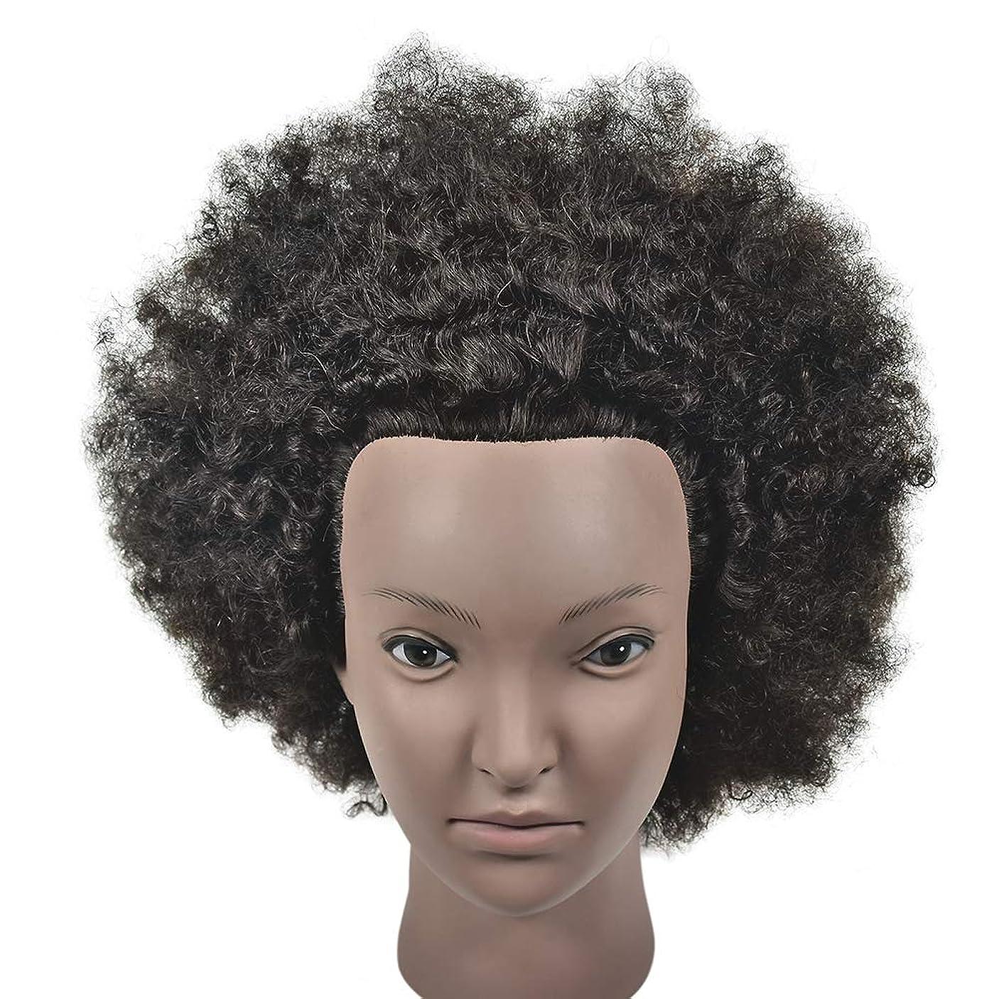 実験室上下する装置理髪店トリミングヘアエクササイズヘッドモールドメイクモデリング学習マネキンダミー爆発ヘッドブラック