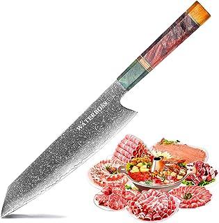 Waterboss,8 Inches Kiritsuke Knife,67 Layers Damascus Japanese AUS-10 Super Steel Blade,Stable Wodden Octagonal Handle,Pro...