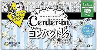 センターイン コンパクト1/2 ホワイト 多い昼用 羽つき 22枚〔生理用ナプキン スリム〕