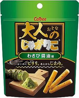 カルビー 大人のじゃがりこ わさび醤油味 38g ×12袋
