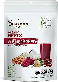 Sunfood Superfoods Beets & Mushrooms Blend (Beets+) Plant-Based Powder Drink Mix. Beet, Pomegranate, Cordyceps, Lion's Man...