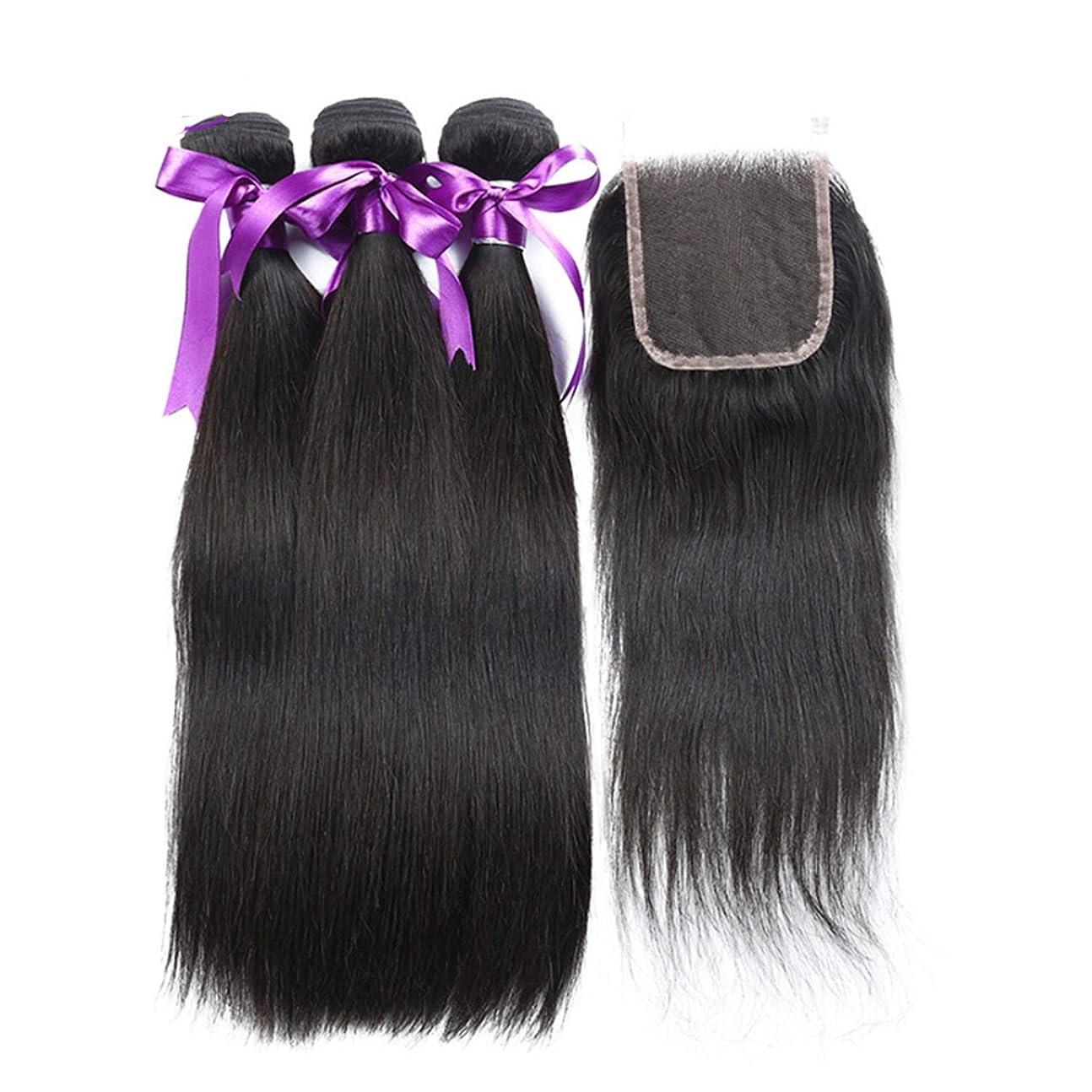 寄付するバイオレットもちろんマレーシアのストレートヘア4 * 4クロージャーフリーパート100%人毛非レミー毛延長で3束 かつら (Length : 16 16 16 Cl14, Part Design : FREE PART)