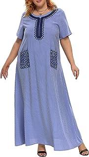 Women's Plus Size Floral Fashion Maxi Dresses