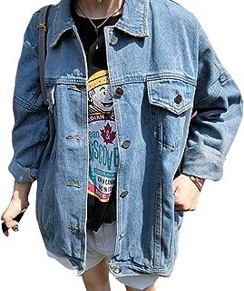 872e40e3 Guiran Mujer Manga Larga Vintage Boyfriend Suelto Chaquetas De Mezclilla  Oversize Rotos Cazadora Vaquera
