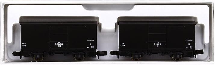 KATO Nゲージ ワム90000 2両入 8029 鉄道模型 貨車
