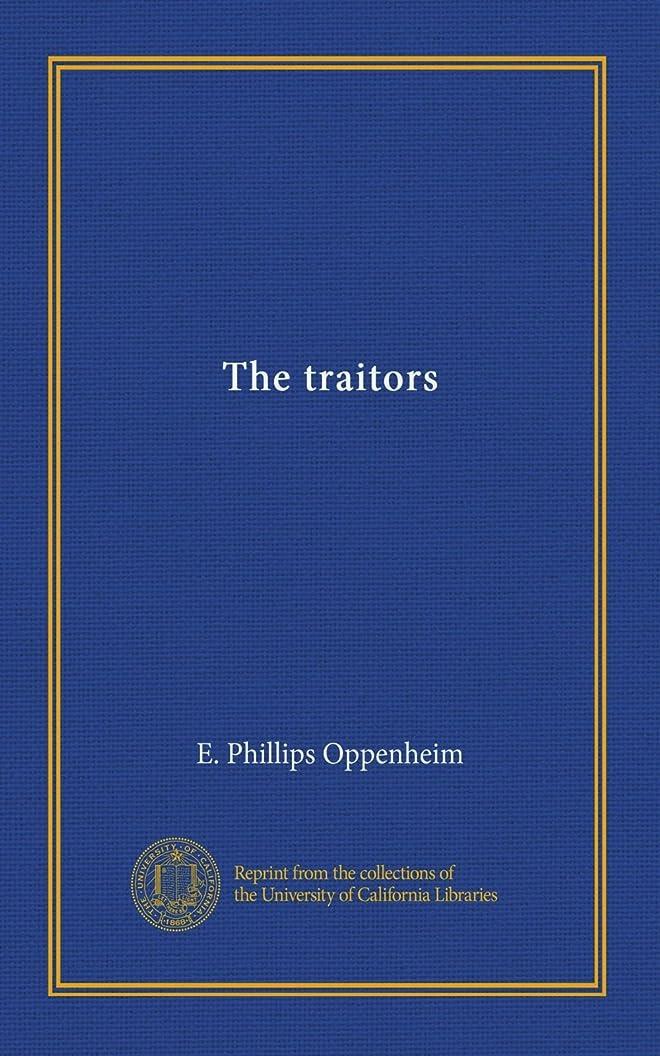 予約多くの危険がある状況ジャニスThe traitors
