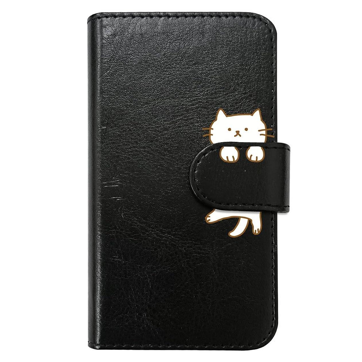 権限奇跡巧みな【moimoikka】 iPodTouch5 アイポッドタッチ5 手帳型 スマホ ケース ねこ 動物 キャラクター かわいい (ブラック) 猫 アニマル ダイアリータイプ 横開き カード収納 フリップ カバー スマートフォン モイモイッカ もいもいっか sslink