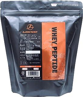リミテスト ホエイペプチド たんぱく質 93.2% ホエイプロテイン 500g (LIMITEST 国内製造) 苦くない ペプチド
