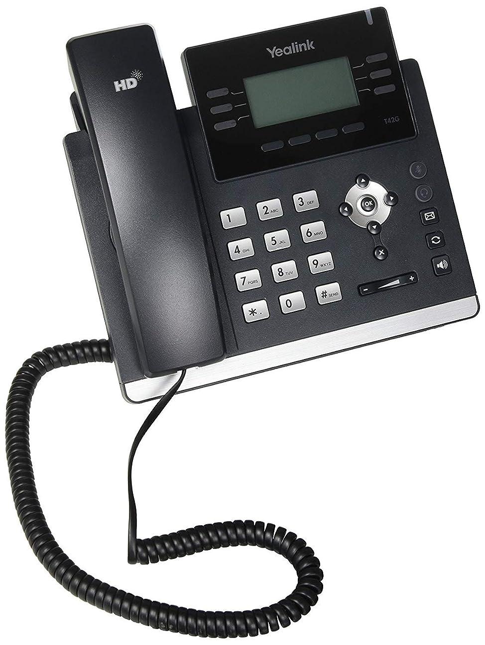 違う夢中舞い上がるYealink SIP対応ギガビットIP電話機 SIP-T42G