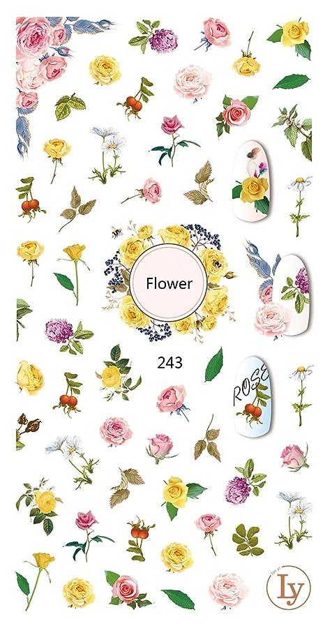 明示的にパーセント優れたローズ 花 バラ パターン 3Dシール ネイルステッカー ネイルシール ネイルアート ネイルデコ