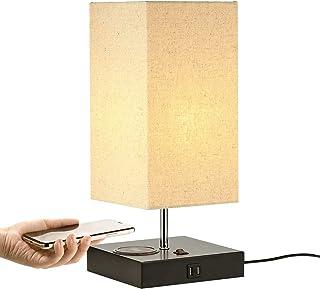 Lecone - Cargador inalámbrico con lámpara de mesita de noche, lámpara de mesa, luz de madera maciza y pantalla de tela para dormitorio, salón, cafetería, oficina, habitación de los bebés