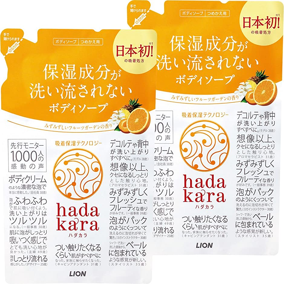 怖がって死ぬ活性化研究【まとめ買い】hadakara(ハダカラ) ボディソープ フルーツガーデンの香り 詰め替え 360ml×2個パック