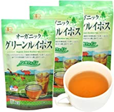 オーガニック グリーンルイボスティー 3gX16パック (3袋) 有機栽培 JAS認定 ノンカフェイン