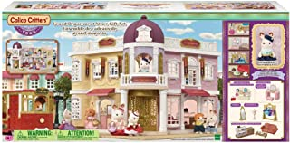 Calico Critters : Grand Department Store Gift Set