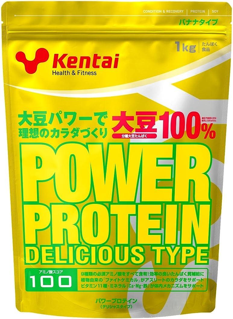 パキスタンモーテル嵐Kentai パワープロテイン デリシャスタイプ バナナ 1kg