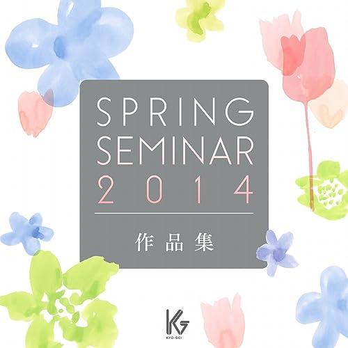 Spring Seminar 2014 新作合唱曲による公開講座より