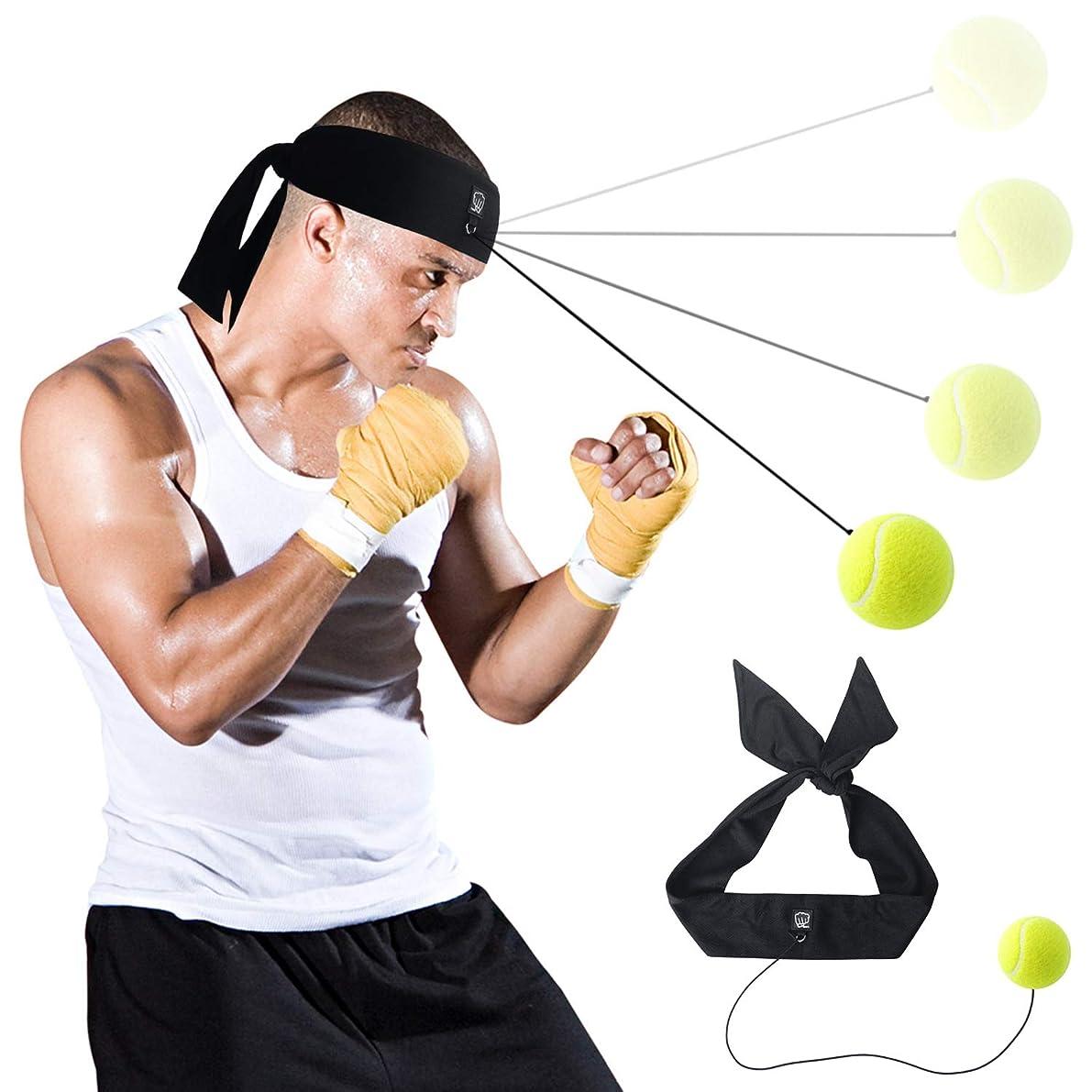 欠席見せますピケパンチングボール AISITIN ボクシングボール サンドバッグ ボクシンググッズ 格闘技 軽量 打撃訓練 ストレス発散 パンチ テニス練習ボール ヘッドバンド付き 自由戦闘 迅速な対応能力など鍛え ファイトボール