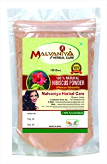 100% Natural Hibiscus Flower (ROSA SINENSIS) Powder for BOUNCY HAIRS NATURALLY (100 gm (0.22 lb) 3.5 ounces)