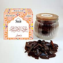 Dukhni Oud Al Ibtisam Muattar Bakhoor – 40g of Authentic Arabic BAKHOOR Incense – Wood Chips. Perfect for Prayer, Namaaz, Ceremony, Meditation, Relaxation, Religion. Great as a Gift and for Home use