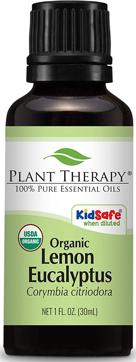 はっきりとアンドリューハリディ泥Plant Therapy USDA Certified Organic Eucalyptus Lemon Essential Oil. 100% Pure, Undiluted, Therapeutic Grade. 30 ml (1 oz).